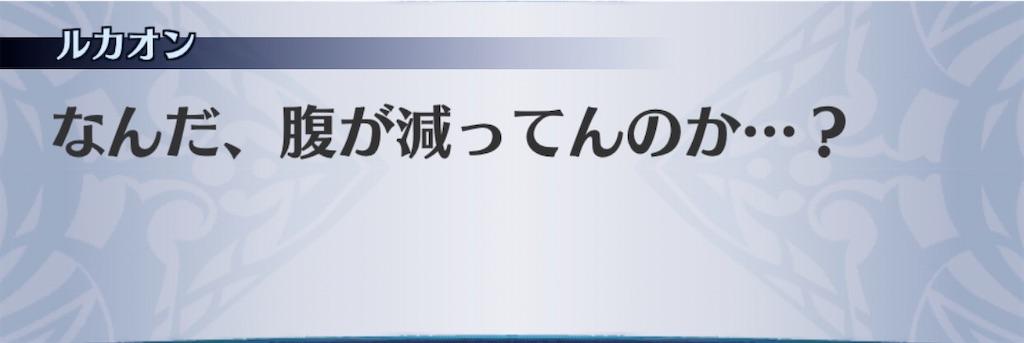 f:id:seisyuu:20200104110026j:plain