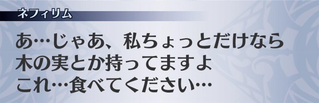 f:id:seisyuu:20200104110128j:plain