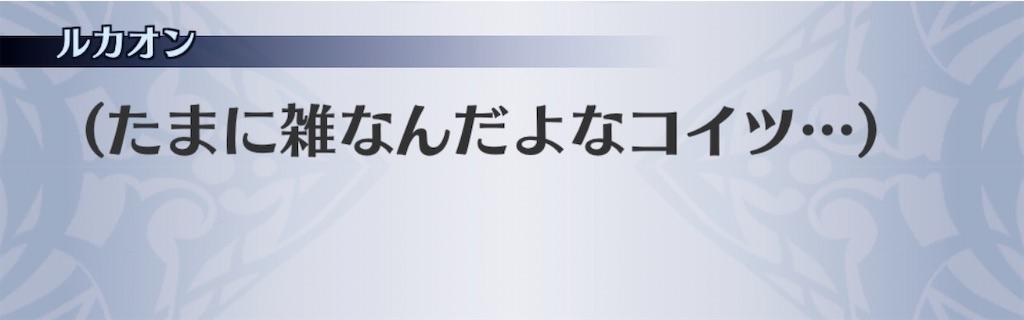 f:id:seisyuu:20200104110137j:plain