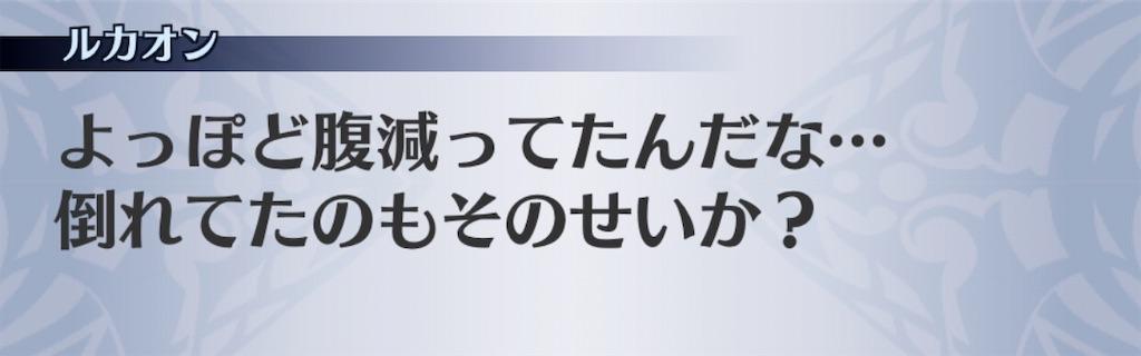 f:id:seisyuu:20200104110224j:plain