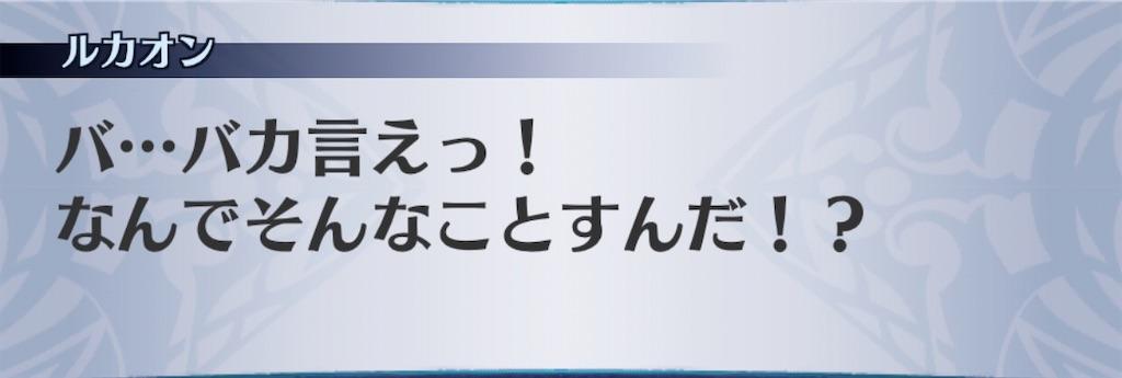 f:id:seisyuu:20200104110316j:plain