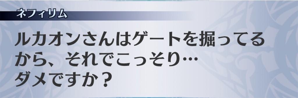 f:id:seisyuu:20200104110429j:plain