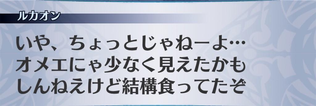 f:id:seisyuu:20200104110440j:plain