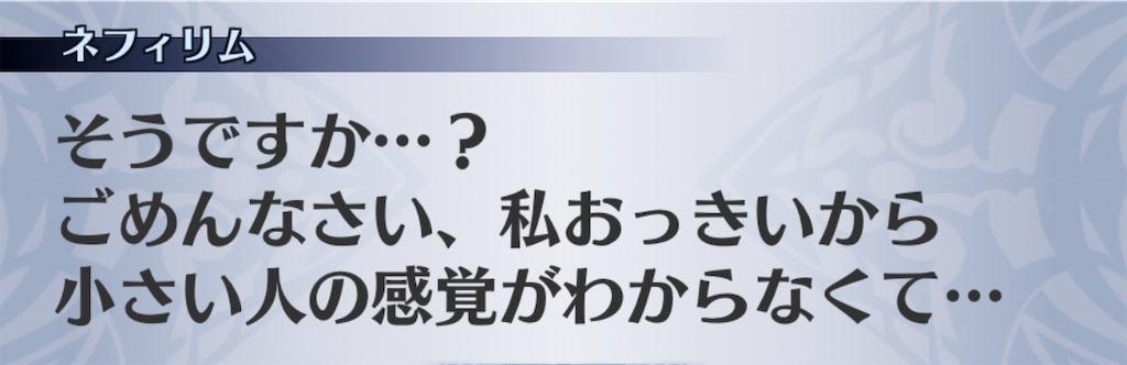 f:id:seisyuu:20200104110444j:plain
