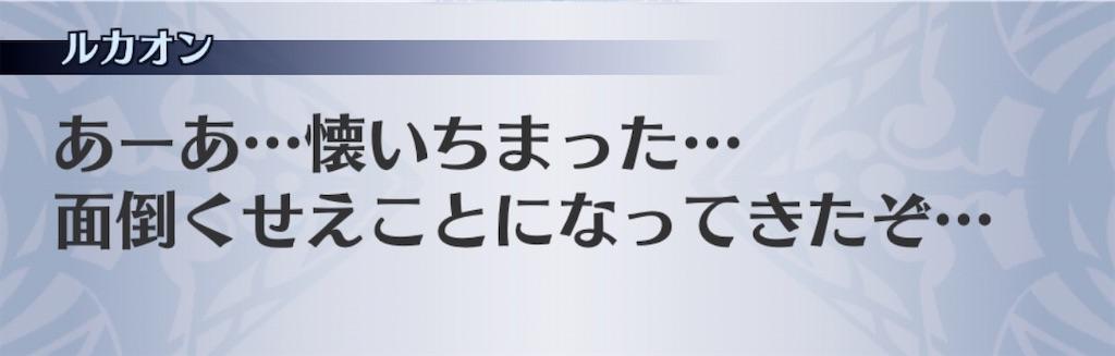 f:id:seisyuu:20200104110536j:plain