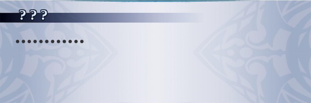 f:id:seisyuu:20200104110543j:plain