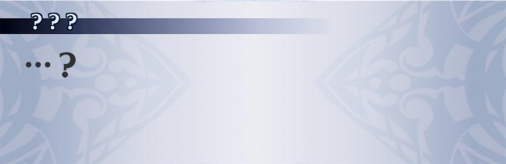 f:id:seisyuu:20200104110710j:plain
