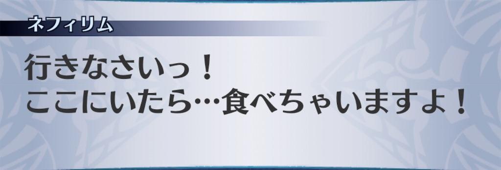 f:id:seisyuu:20200104111133j:plain