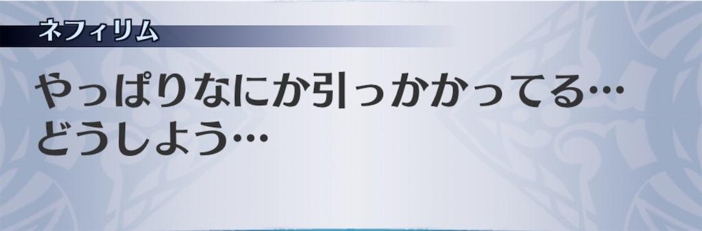 f:id:seisyuu:20200104111148j:plain