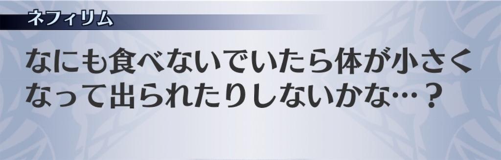 f:id:seisyuu:20200104111153j:plain