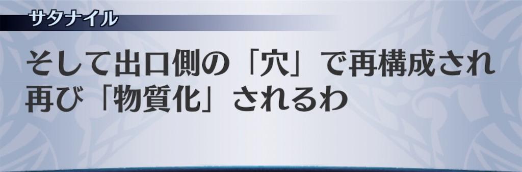 f:id:seisyuu:20200105175230j:plain