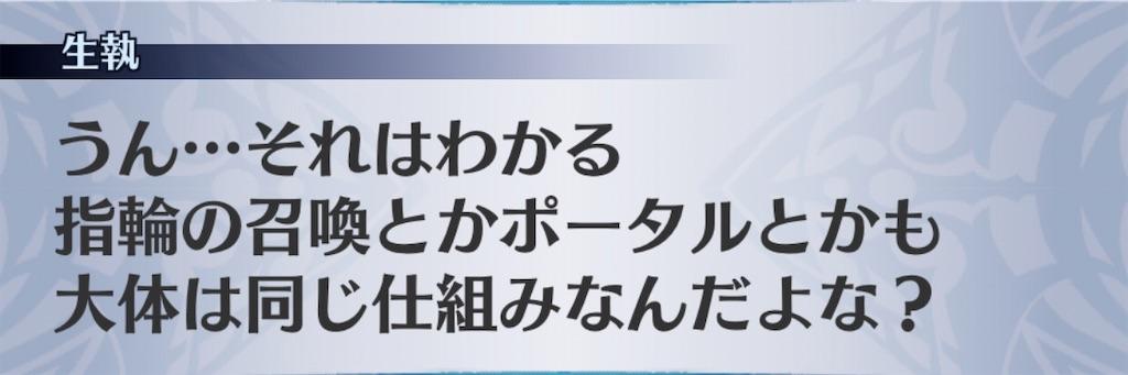 f:id:seisyuu:20200105175235j:plain