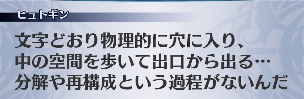 f:id:seisyuu:20200105175349j:plain