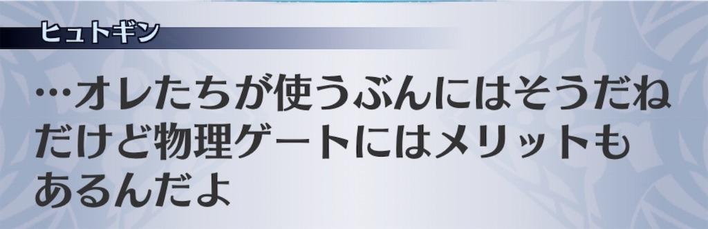 f:id:seisyuu:20200105175359j:plain