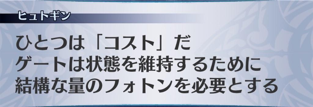 f:id:seisyuu:20200105175721j:plain