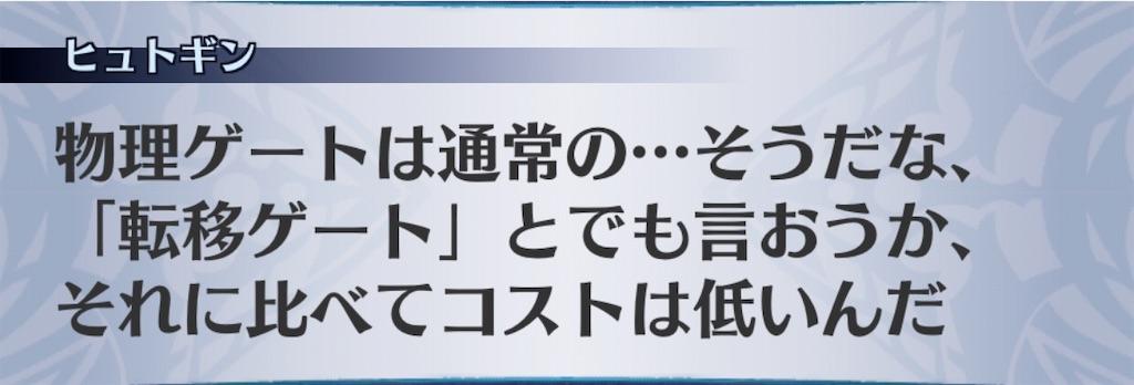 f:id:seisyuu:20200105175725j:plain