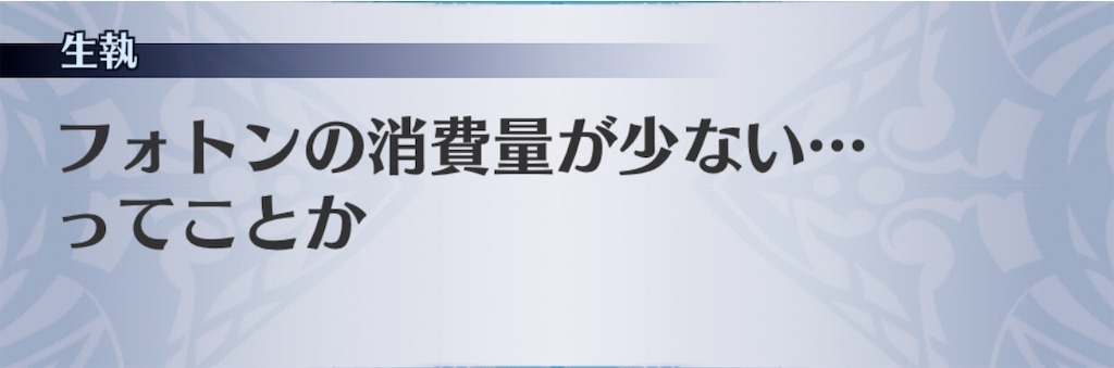 f:id:seisyuu:20200105175807j:plain
