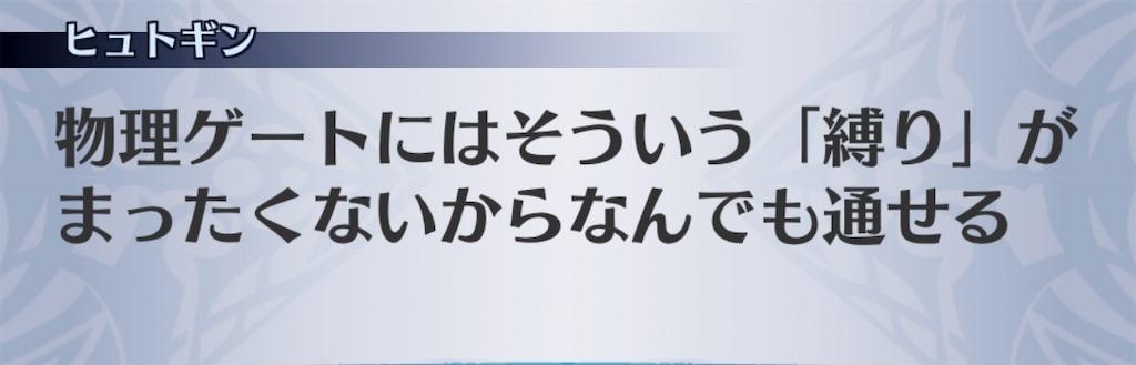 f:id:seisyuu:20200105175851j:plain