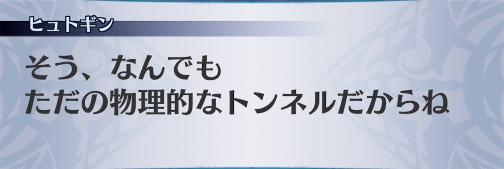 f:id:seisyuu:20200105175859j:plain