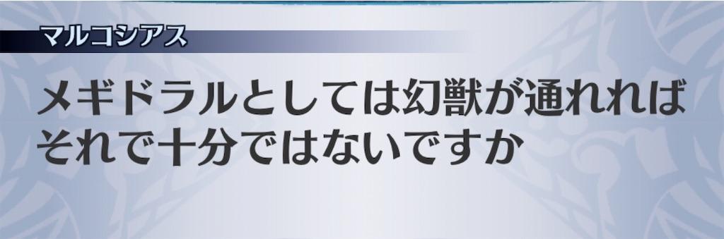 f:id:seisyuu:20200105180149j:plain