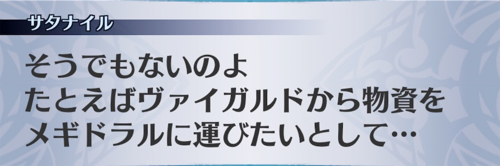 f:id:seisyuu:20200105180306j:plain