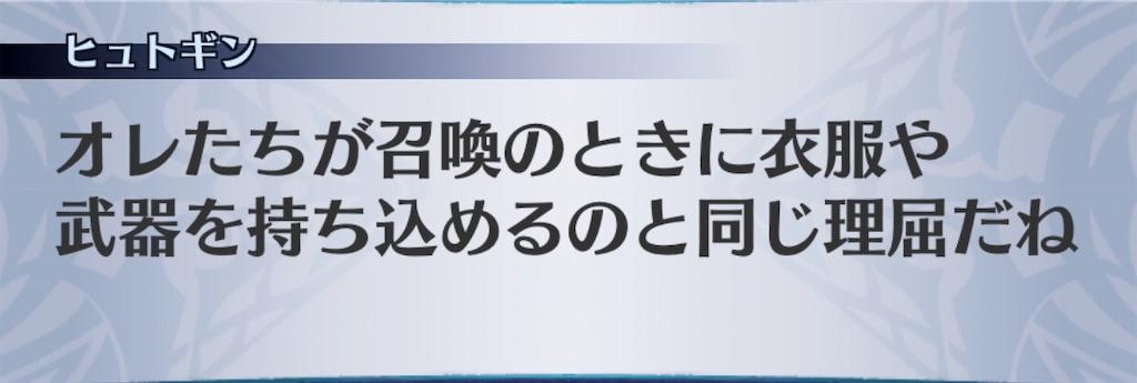 f:id:seisyuu:20200105180313j:plain