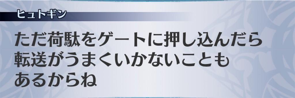 f:id:seisyuu:20200105180329j:plain