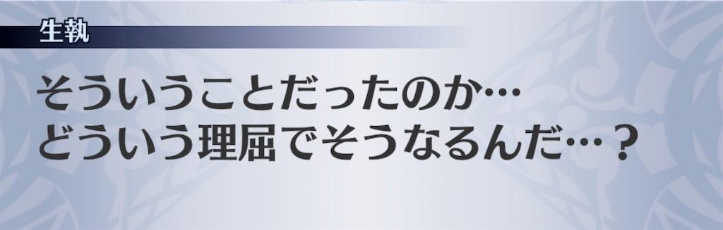f:id:seisyuu:20200105180815j:plain