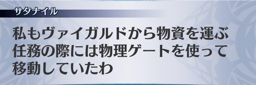 f:id:seisyuu:20200105180831j:plain