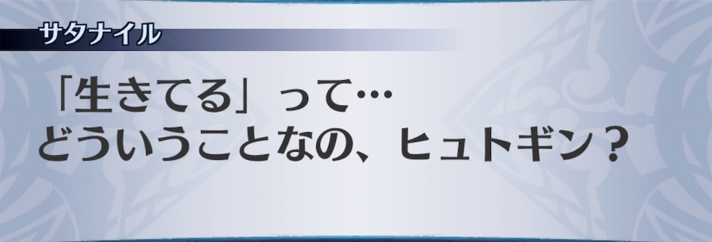 f:id:seisyuu:20200105180944j:plain
