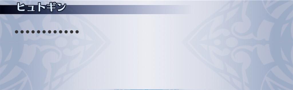 f:id:seisyuu:20200105180948j:plain