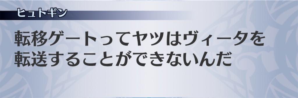f:id:seisyuu:20200105181047j:plain