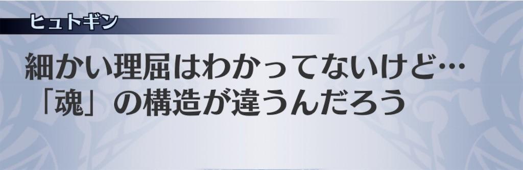 f:id:seisyuu:20200105181051j:plain