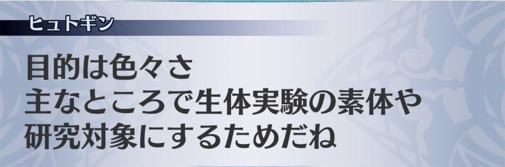 f:id:seisyuu:20200105181212j:plain