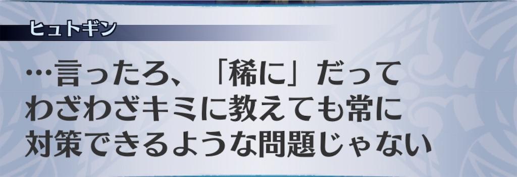 f:id:seisyuu:20200105181427j:plain