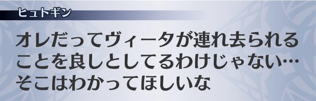 f:id:seisyuu:20200105190702j:plain