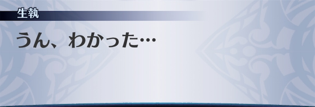f:id:seisyuu:20200105190707j:plain