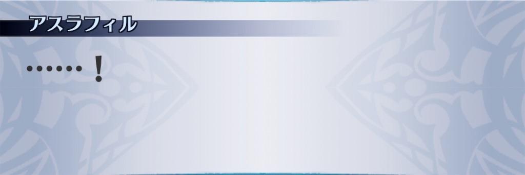 f:id:seisyuu:20200105191007j:plain