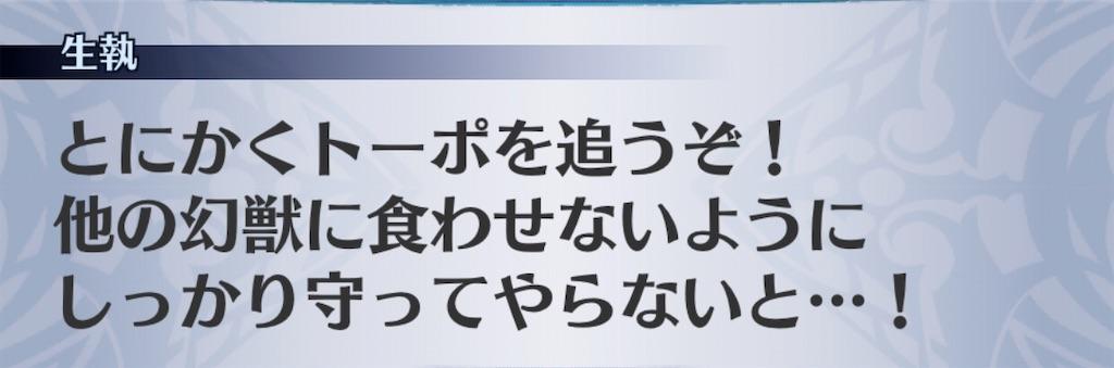 f:id:seisyuu:20200105191121j:plain