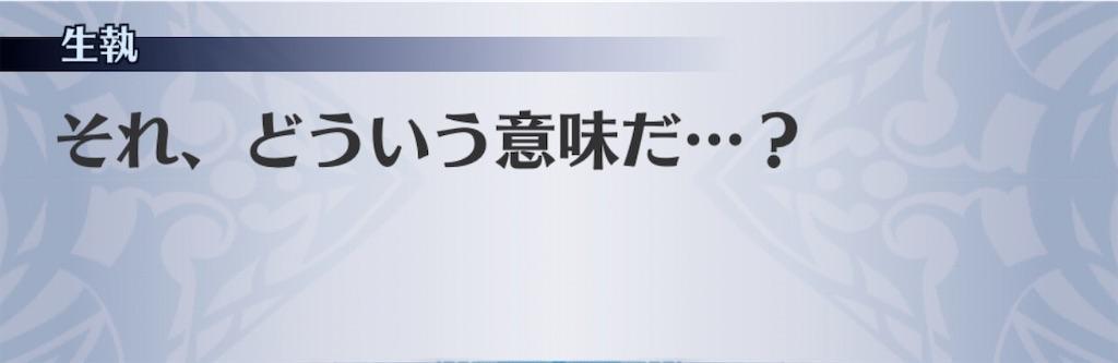 f:id:seisyuu:20200106145832j:plain