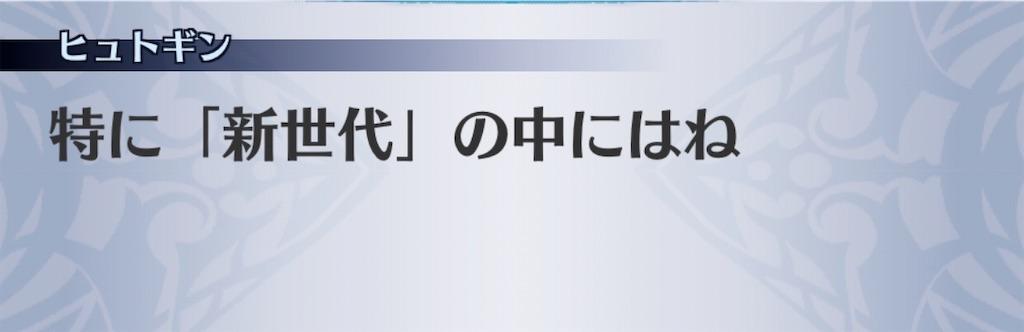 f:id:seisyuu:20200106145942j:plain