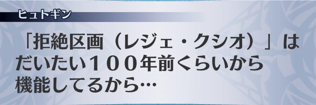f:id:seisyuu:20200106162945j:plain