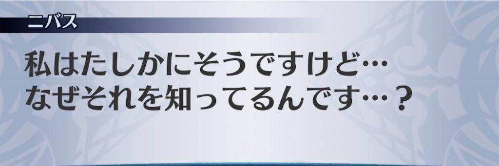 f:id:seisyuu:20200106163051j:plain