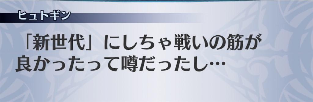 f:id:seisyuu:20200106163359j:plain