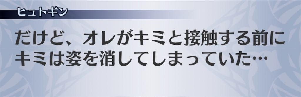 f:id:seisyuu:20200106163457j:plain