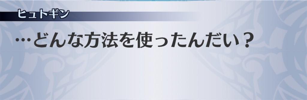 f:id:seisyuu:20200106163649j:plain