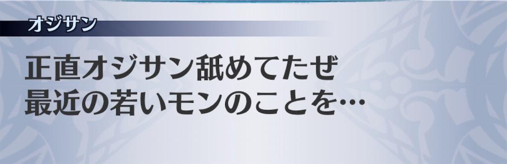 f:id:seisyuu:20200106163944j:plain