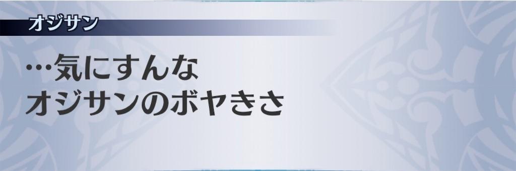 f:id:seisyuu:20200106164251j:plain