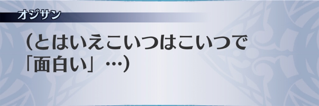 f:id:seisyuu:20200106164510j:plain