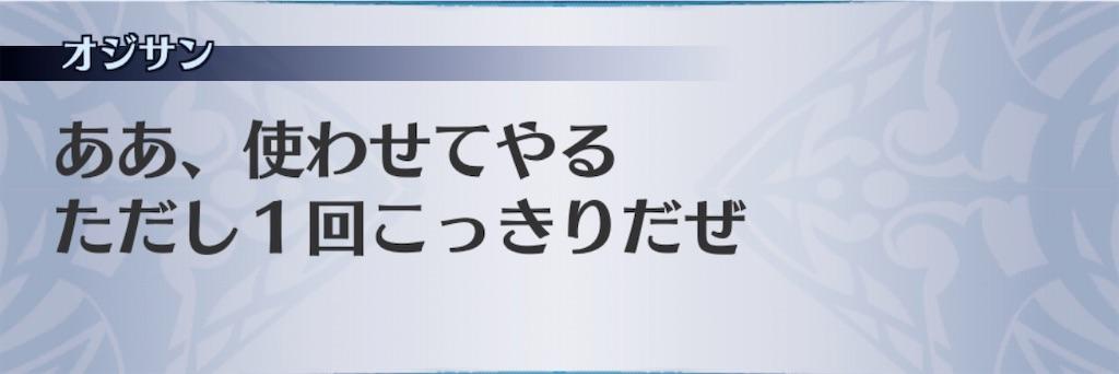f:id:seisyuu:20200106164531j:plain